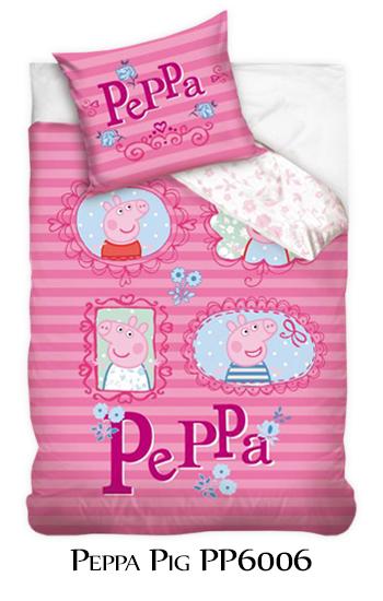 housse de couette de peppa pig george suzy mouton 100. Black Bedroom Furniture Sets. Home Design Ideas